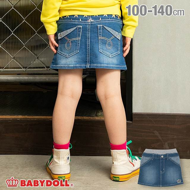 ベビードール BABYDOLL 子供服 スカート デニム 星刺繍 4624K キッズ 女の子|babydoll-y