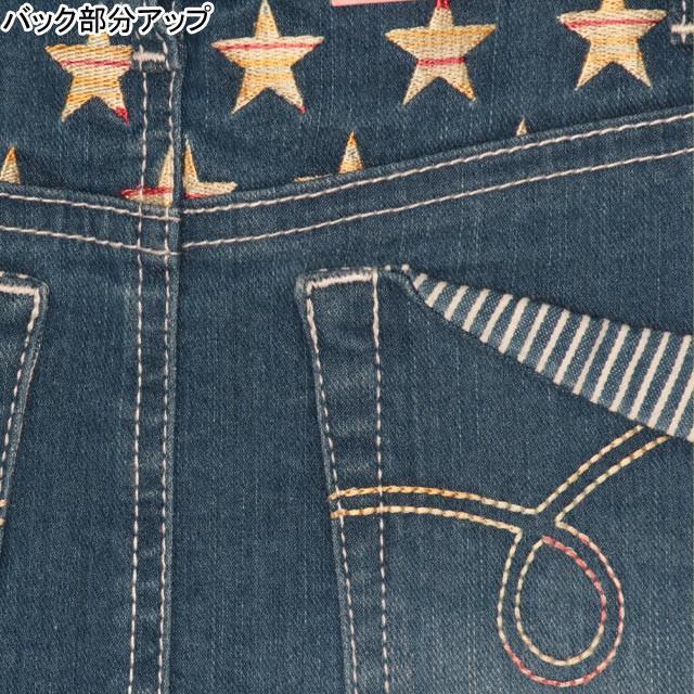 ベビードール BABYDOLL 子供服 スカート デニム 星刺繍 4624K キッズ 女の子|babydoll-y|04