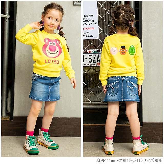 ベビードール BABYDOLL 子供服 スカート デニム 星刺繍 4624K キッズ 女の子|babydoll-y|06