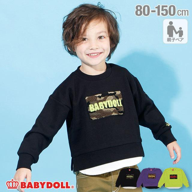 50%OFF SALE ベビードール BABYDOLL 子供服 親子お揃い トレーナー レイヤード 4638K キッズ 男の子 女の子 babydoll-y