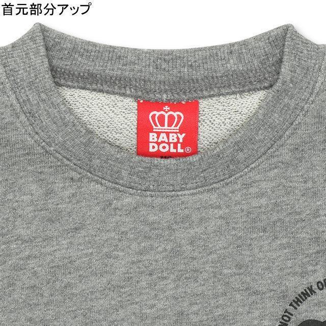 ベビードール BABYDOLL 子供服 税抜990円 トレーナー ロゴ 4794K キッズ 男の子 女の子|babydoll-y|12