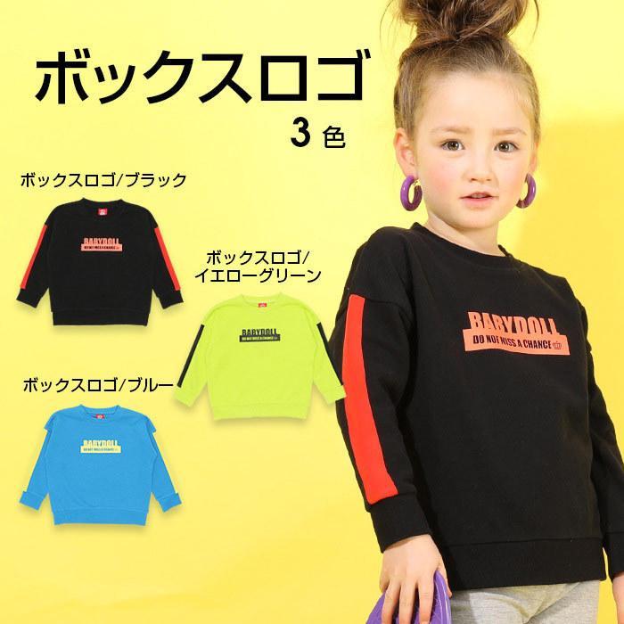 ベビードール BABYDOLL 子供服 税抜990円 トレーナー ロゴ 4794K キッズ 男の子 女の子|babydoll-y|04