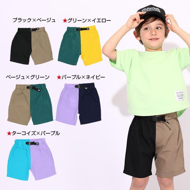 ベビードール BABYDOLL 子供服 ベビド ハーフパンツ 5038K キッズ 男の子 女の子|babydoll-y|06