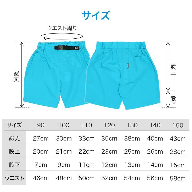 ベビードール BABYDOLL 子供服 ベビド ハーフパンツ 5038K キッズ 男の子 女の子|babydoll-y|09