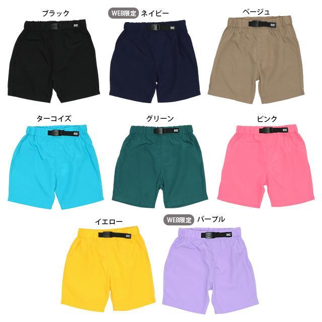 ベビードール BABYDOLL 子供服 ベビド ハーフパンツ 5038K キッズ 男の子 女の子|babydoll-y|10