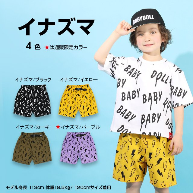 ベビードール BABYDOLL 子供服 通販限定カラーあり ベビドハーフパンツ 総柄 5039K キッズ 男の子 女の子 babydoll-y 05