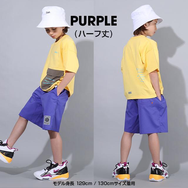 ベビードール BABYDOLL 子供服 BBDL 通販限定サイズあり ハーフパンツ アクティブ 5040K キッズ 男の子 女の子 babydoll-y 14