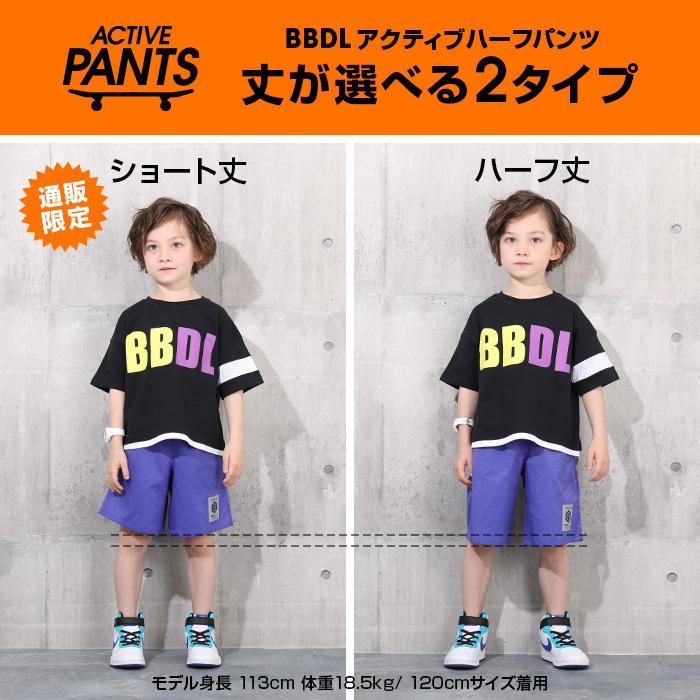 ベビードール BABYDOLL 子供服 BBDL 通販限定サイズあり ハーフパンツ アクティブ 5040K キッズ 男の子 女の子 babydoll-y 03