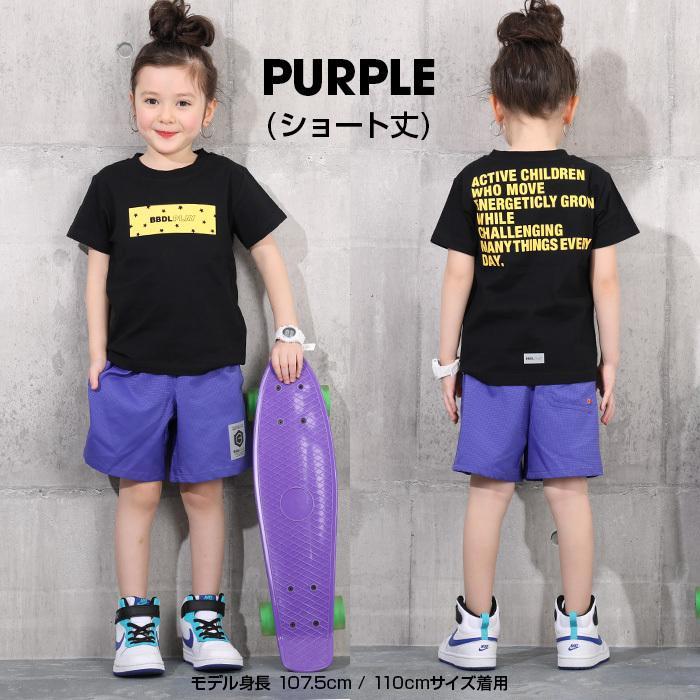ベビードール BABYDOLL 子供服 BBDL 通販限定サイズあり ハーフパンツ アクティブ 5040K キッズ 男の子 女の子 babydoll-y 06