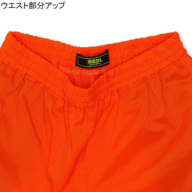 ベビードール BABYDOLL 子供服 BBDL 通販限定サイズあり ハーフパンツ アクティブ 5040K キッズ 男の子 女の子 babydoll-y 10