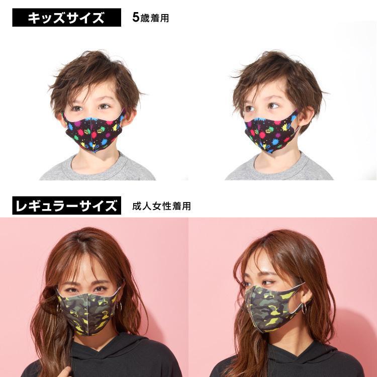 マスク 2枚入り あったか保温 子供用 キッズ 男の子 女の子 大人用 レディース メンズ EITORE×BBDL コラボマスク ストレッチ 総柄 5207 ベビードール BABYDOLL|babydoll-y|06