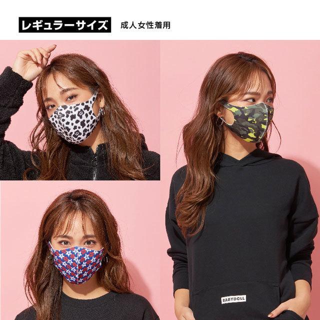 マスク 2枚入り あったか保温 子供用 キッズ 男の子 女の子 大人用 レディース メンズ EITORE×BBDL コラボマスク ストレッチ 総柄 5207 ベビードール BABYDOLL|babydoll-y|10