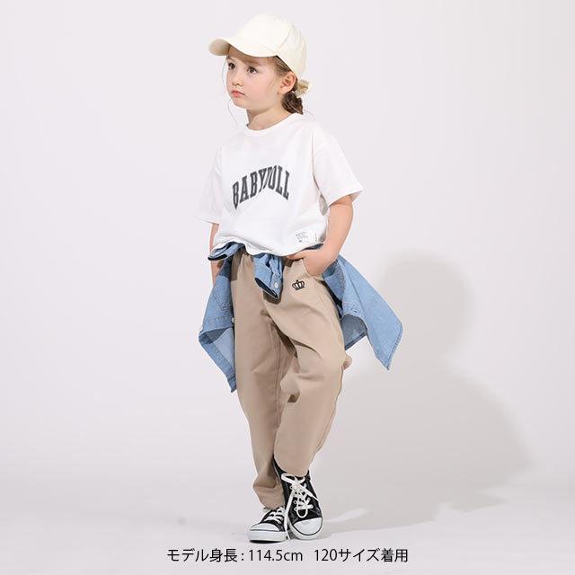 ベビードール BABYDOLL 子供服 税抜1990円 シェフパンツ ロングパンツ 5370K キッズ 男の子 女の子 babydoll-y 16