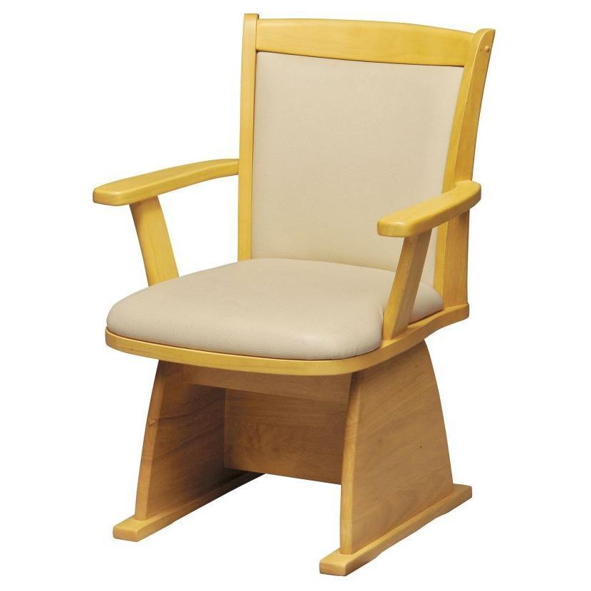 送料無料 こたつ ローチェア 大人 木製 H74×SH39cm ダイニング 回転式 低い椅子 一人用 ひじかけ