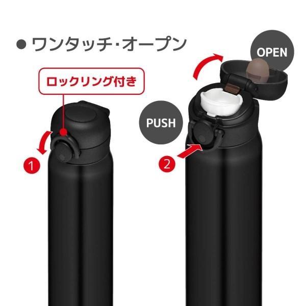 サーモス 水筒 真空断熱ケータイマグ ワンタッチオープンタイプ マットブラック 500ml JNR-501 MTBK|babygoods|03