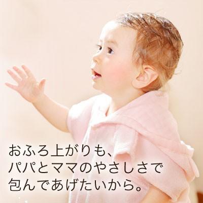 出産祝い 新生児から3歳くらいまで、ながーく使える!『ふわサラ湯上りパーカー』(ベビーバスローブ)(ベビーグース)|babygoose|02