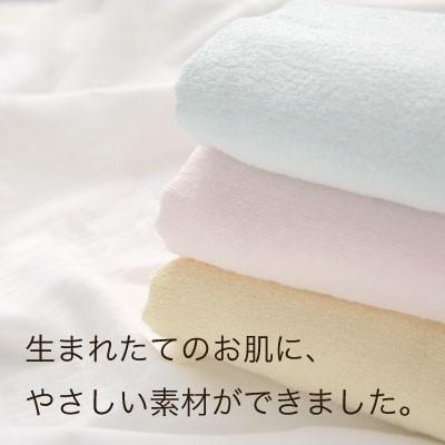 出産祝い 新生児から3歳くらいまで、ながーく使える!『ふわサラ湯上りパーカー』(ベビーバスローブ)(ベビーグース)|babygoose|03