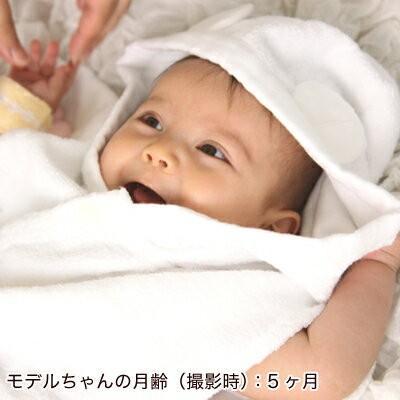 出産祝い 新生児から3歳くらいまで、ながーく使える!『ふわサラ湯上りパーカー』(ベビーバスローブ)(ベビーグース)|babygoose|06