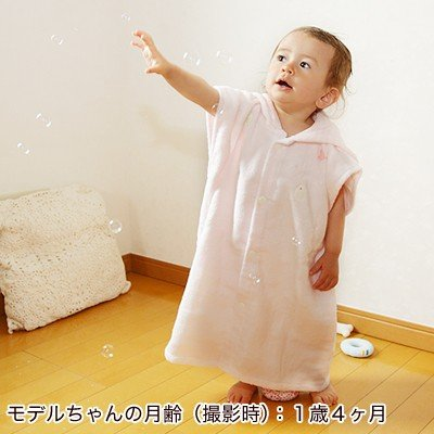 出産祝い 新生児から3歳くらいまで、ながーく使える!『ふわサラ湯上りパーカー』(ベビーバスローブ)(ベビーグース)|babygoose|08