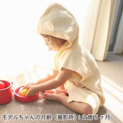 出産祝い 新生児から3歳くらいまで、ながーく使える!『ふわサラ湯上りパーカー』(ベビーバスローブ)(ベビーグース)|babygoose|10