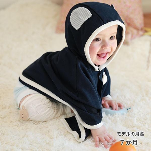 ちょい足しして可愛くラッピング♪くまさんのくしゅくしゅニーハイトレンカ(ベビーグース) babygoose 07