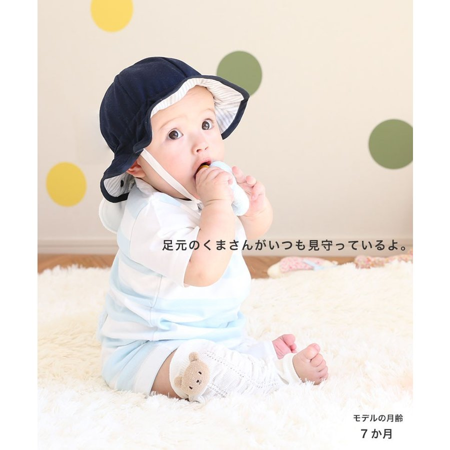 ちょい足しして可愛くラッピング♪くまさんのくしゅくしゅニーハイトレンカ(ベビーグース) babygoose 10