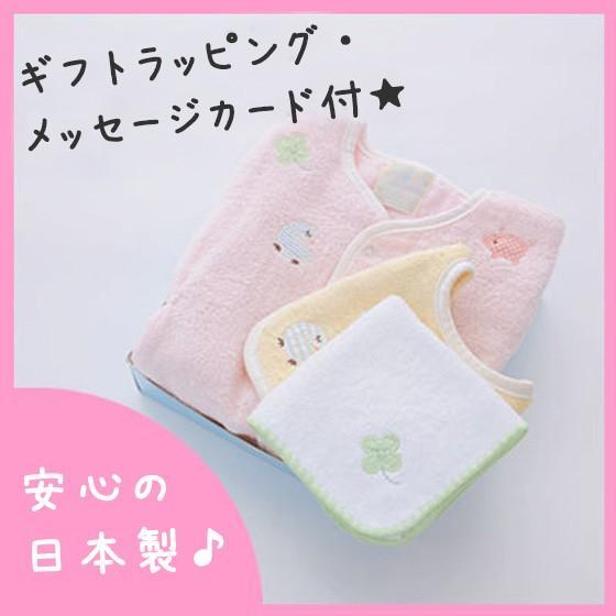 【肌に優しいバスローブの出産祝い】ながいあいだ使ってもらえるふわサラギフトセット(※お名前ししゅうなしver.)(赤ちゃん・ベビー)(BOX付き)|babygoose