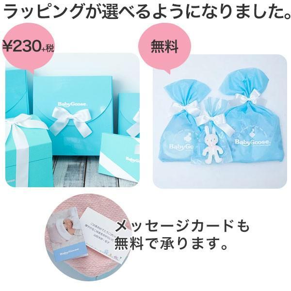 【肌に優しいバスローブの出産祝い】ながいあいだ使ってもらえるふわサラギフトセット(※お名前ししゅうなしver.)(赤ちゃん・ベビー)(BOX付き)|babygoose|04