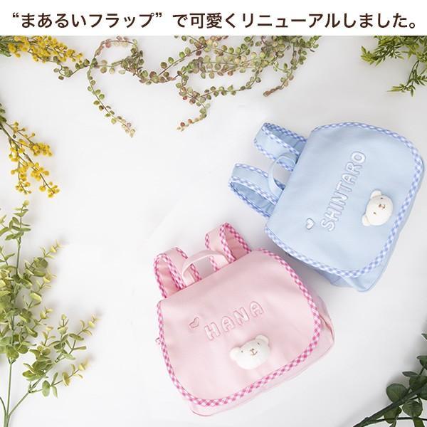 出産祝い 名入れ リュック ベビー ギフト 1歳誕生日プレゼント Namingくまさんリュック babygoose 02