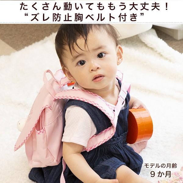 出産祝い 名入れ リュック ベビー ギフト 1歳誕生日プレゼント Namingくまさんリュック babygoose 13