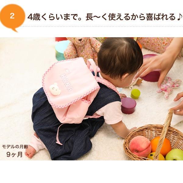 出産祝い 名入れ リュック ベビー ギフト 1歳誕生日プレゼント Namingくまさんリュック babygoose 08