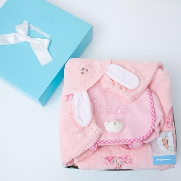 出産祝い 名入れベビー服 ギフト ジャンパー 上着 リュック Namingジャンパーとくまさんリュックのセット(BOX付き)|babygoose