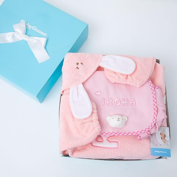 出産祝い 名入れベビー服 ギフト ジャンパー 上着 リュック Namingジャンパーとくまさんリュックのセット(BOX付き)|babygoose|02