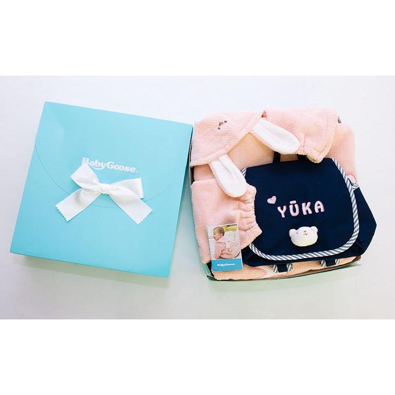 出産祝い 名入れベビー服 ギフト ジャンパー 上着 リュック Namingジャンパーとくまさんリュックのセット(BOX付き)|babygoose|11