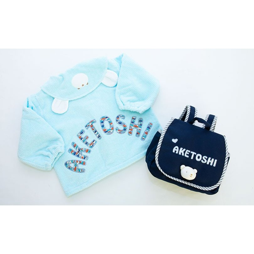 出産祝い 名入れベビー服 ギフト ジャンパー 上着 リュック Namingジャンパーとくまさんリュックのセット(BOX付き)|babygoose|13
