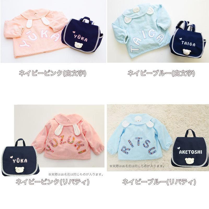 出産祝い 名入れベビー服 ギフト ジャンパー 上着 リュック Namingジャンパーとくまさんリュックのセット(BOX付き)|babygoose|15