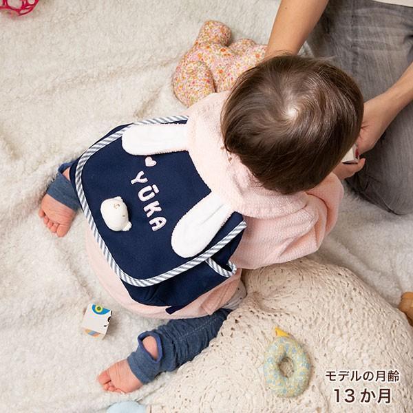出産祝い 名入れベビー服 ギフト ジャンパー 上着 リュック Namingジャンパーとくまさんリュックのセット(BOX付き)|babygoose|16