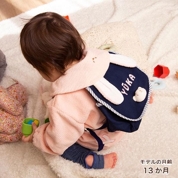 出産祝い 名入れベビー服 ギフト ジャンパー 上着 リュック Namingジャンパーとくまさんリュックのセット(BOX付き)|babygoose|17