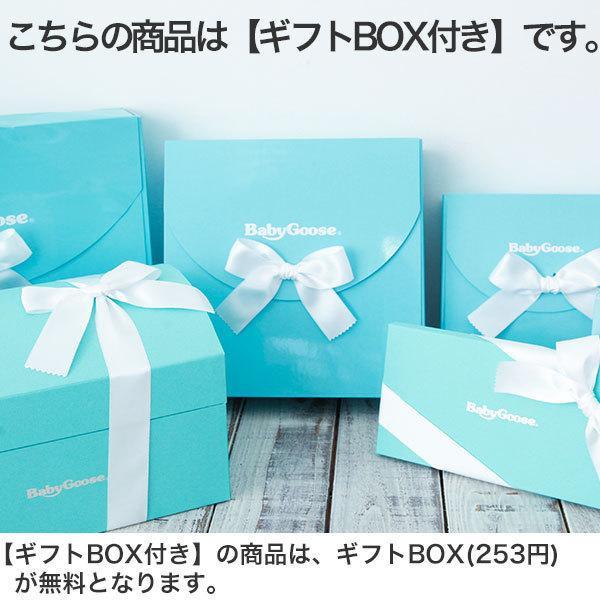 出産祝い 名入れベビー服 ギフト ジャンパー 上着 リュック Namingジャンパーとくまさんリュックのセット(BOX付き)|babygoose|18