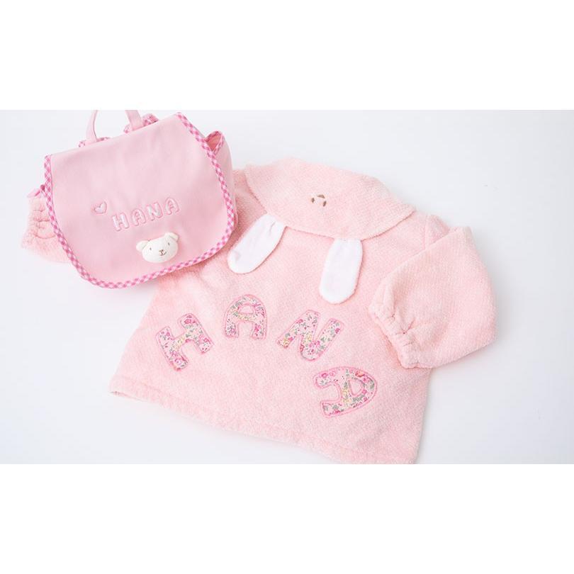 出産祝い 名入れベビー服 ギフト ジャンパー 上着 リュック Namingジャンパーとくまさんリュックのセット(BOX付き)|babygoose|05