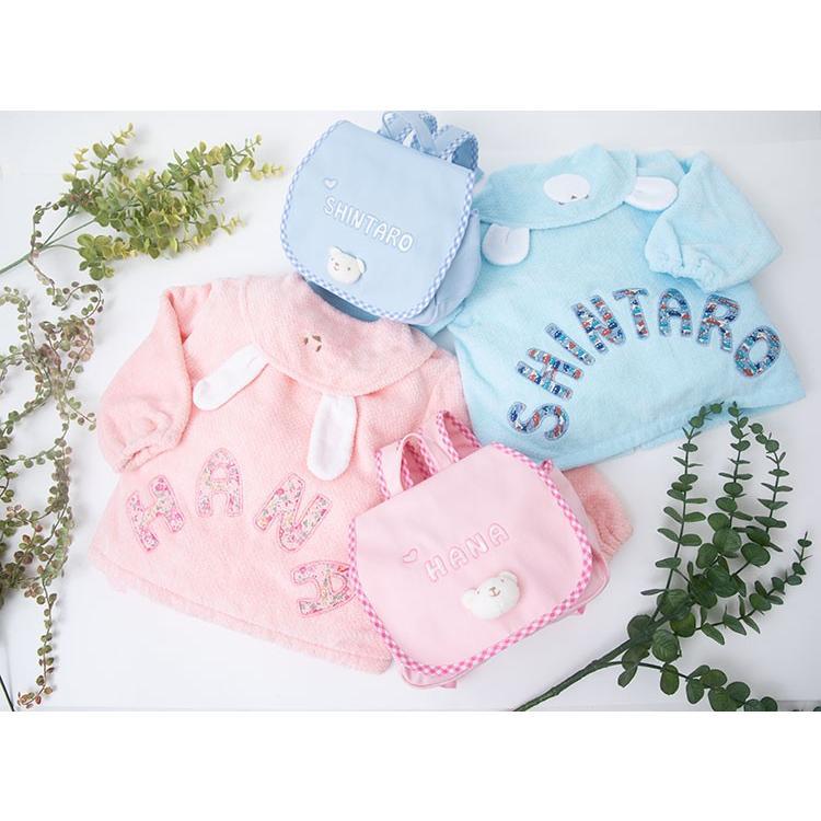 出産祝い 名入れベビー服 ギフト ジャンパー 上着 リュック Namingジャンパーとくまさんリュックのセット(BOX付き)|babygoose|07