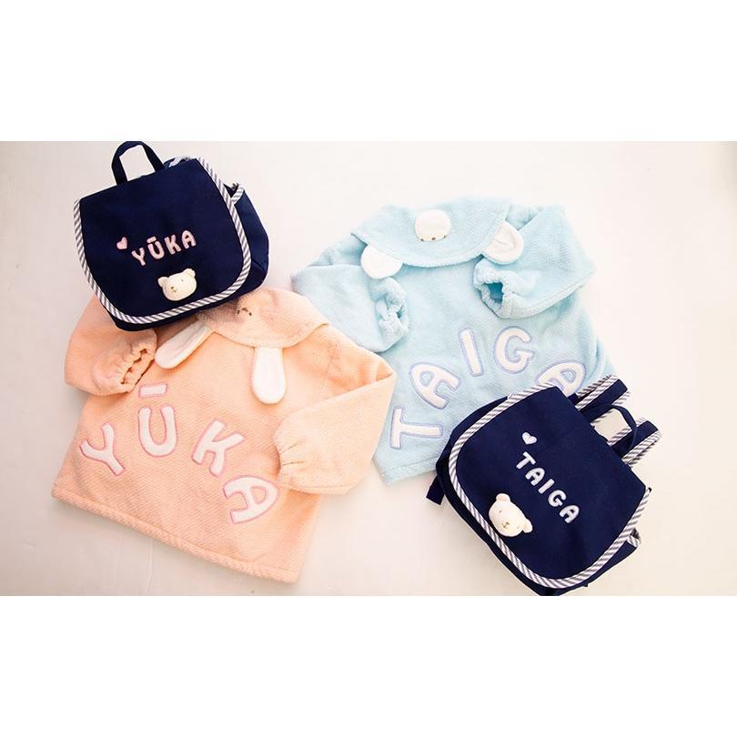 出産祝い 名入れベビー服 ギフト ジャンパー 上着 リュック Namingジャンパーとくまさんリュックのセット(BOX付き)|babygoose|08