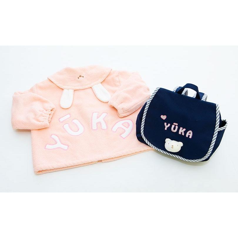 出産祝い 名入れベビー服 ギフト ジャンパー 上着 リュック Namingジャンパーとくまさんリュックのセット(BOX付き)|babygoose|09