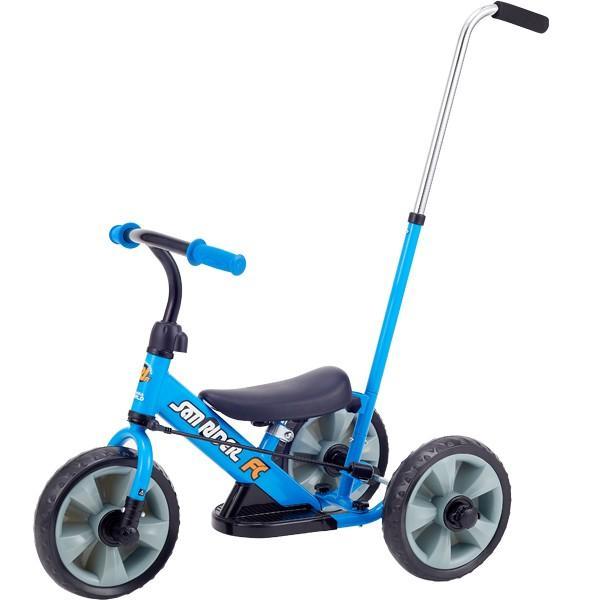 へんしん サンライダーFC ブルー 三輪車 バランスバイク へんしんバイク カジキリ機能付き押手棒