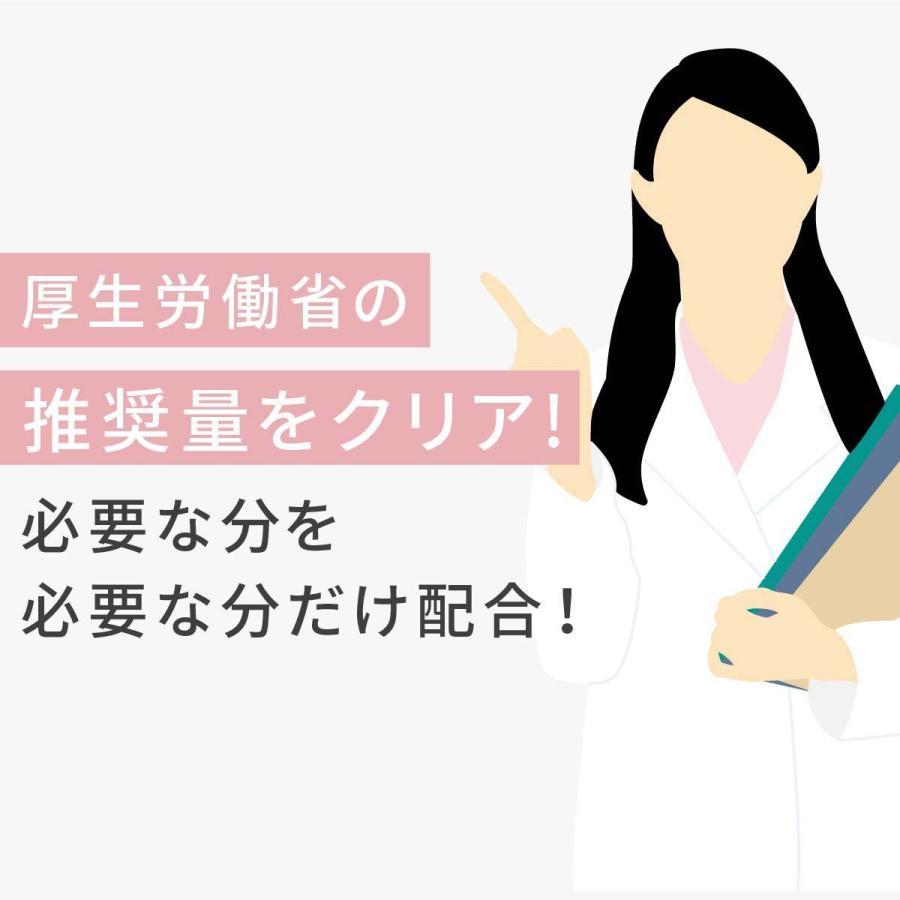 男性妊活専用サプリplusus(プラサス)for men 6袋セット 葉酸 妊活 サプリ 男性妊活サプリ|babylife-labo|05