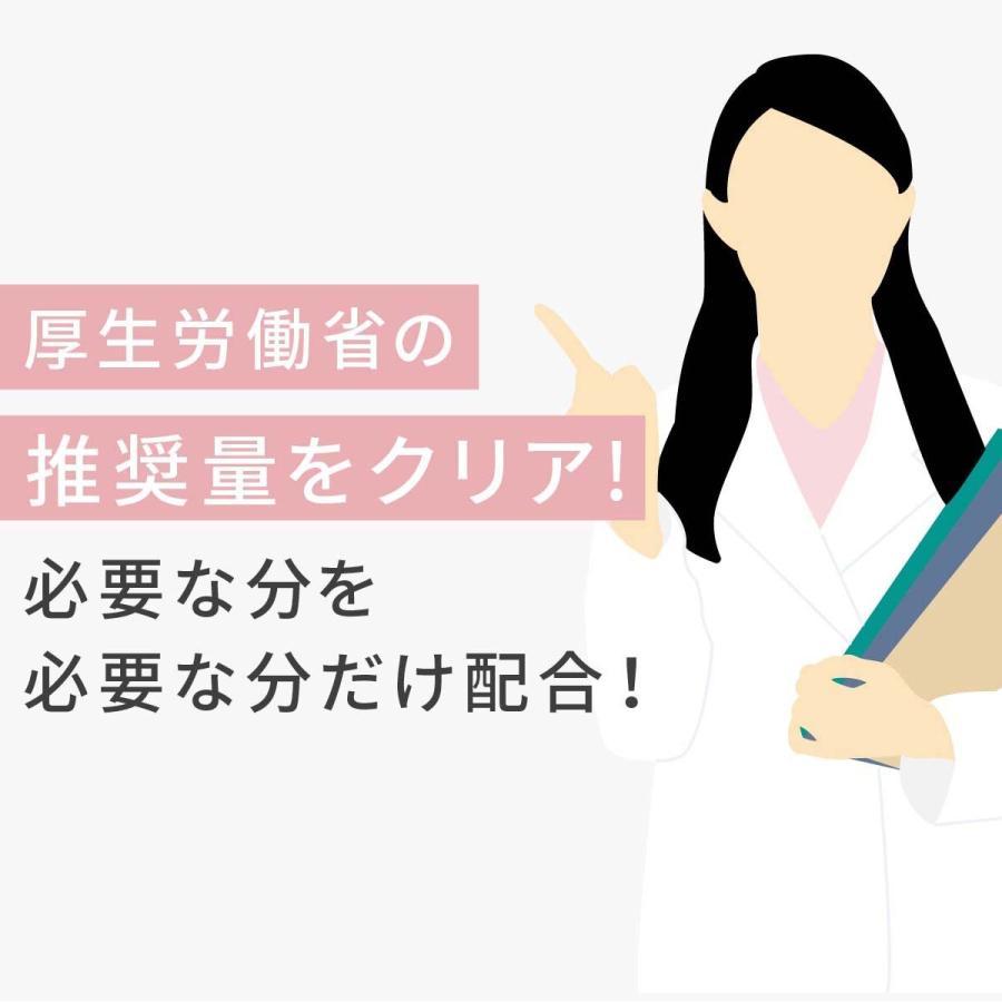 授乳期 専用サプリ plusus(プラサス)for mom  単品 120粒(30日分)サプリ 乳酸菌 ラズベリーリーフ babylife-labo 05