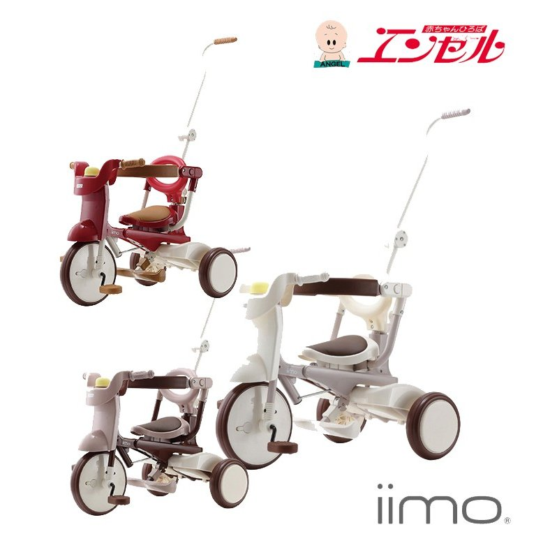 iimo tricyde #02 イーモ三輪車 M&M正規販売店 かじとり三輪車 おしゃれ おさんぽ