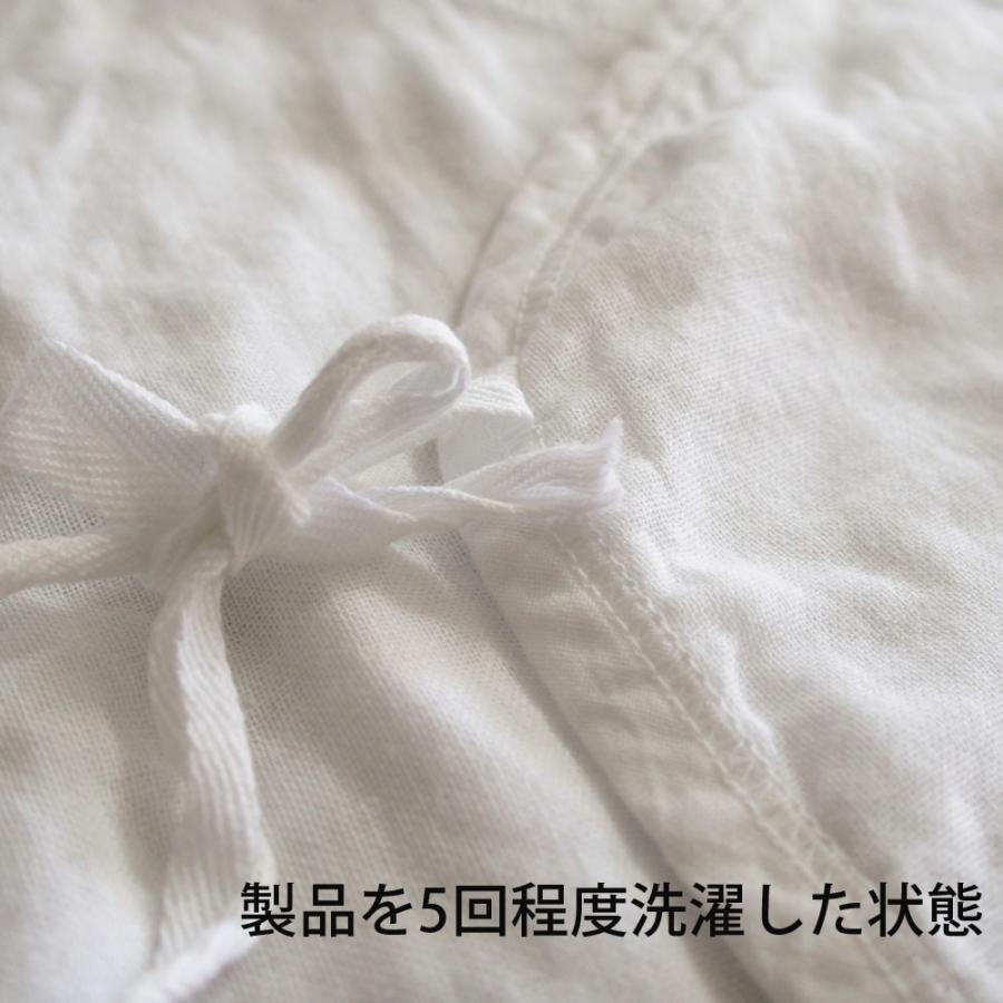 送料無料 ベビードレス ベビーアフガンおくるみ他 新生児 お宮参り 退院時におすすめの6点セット 日本製 babynetshop 15