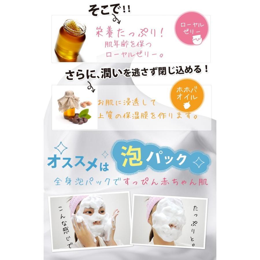 洗顔 洗顔料 石けん  |  54%OFF 訳ありベイビーちゃん2個セット ベイビースキンソープ 洗顔部門1位獲得 | 洗顔フォーム メンズ 毛穴 角栓 クレンジング|babyskinsoap|06