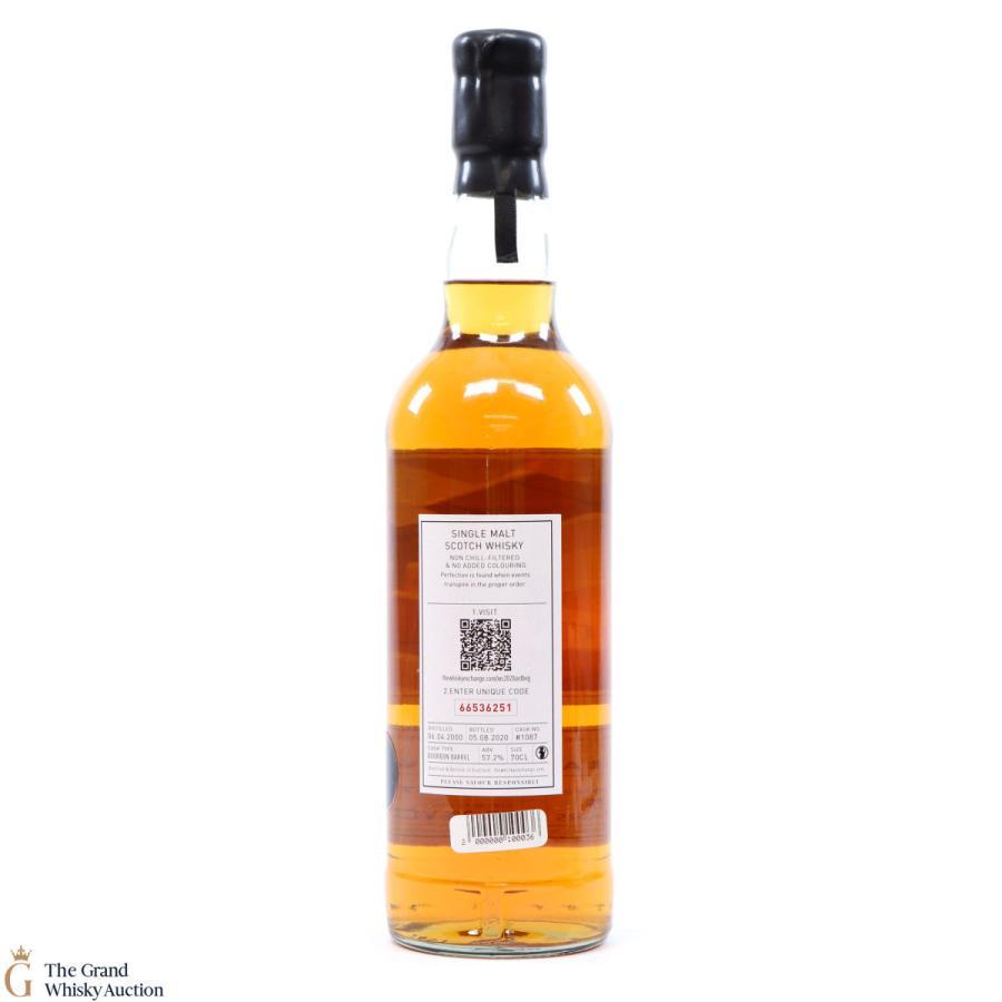 アードベック 2020年 20yo  57.2% - Whisky Show 2020 / ARDBEG 20yo 'The Ever-changing World of Order'|bacchus-barrel|02